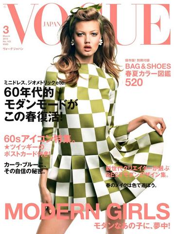 PRESS Vogue Japan